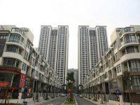 Chung cư Mon City – Mỹ Đình
